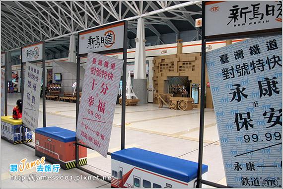 台中-台鐵新烏日站鐵道故事09