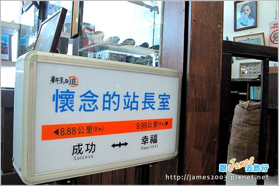 台中-台鐵新烏日站鐵道故事12