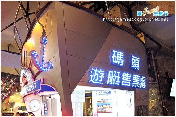 日月潭-SPA-Home10