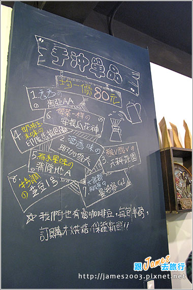 東海藝術街咖啡-芝Cafe04