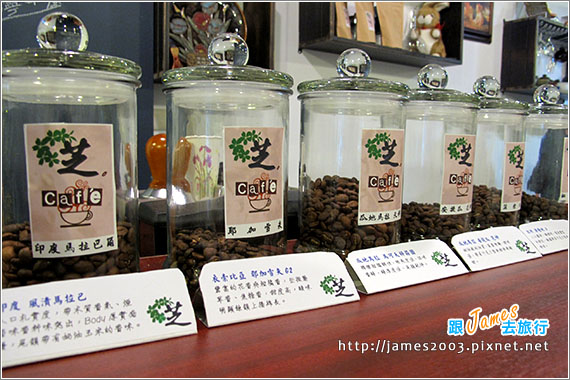 東海藝術街咖啡-芝Cafe05