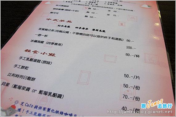 東海藝術街咖啡-芝Cafe16