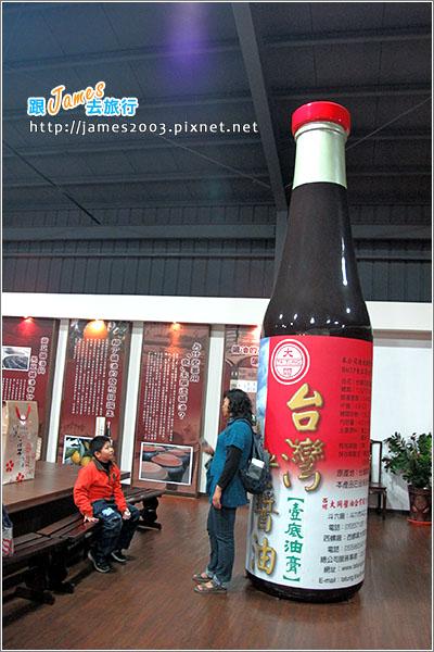 雲林斗六觀光工廠-大同醬油黑金釀造館19