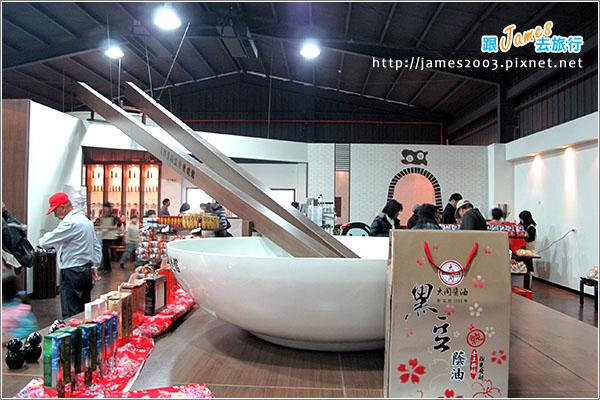 雲林斗六觀光工廠-大同醬油黑金釀造館20