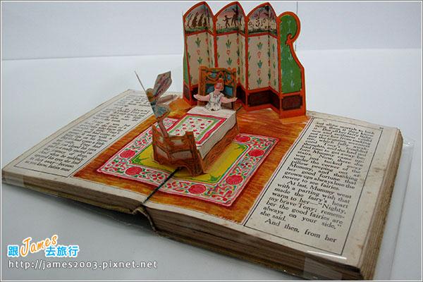台中文化創意園區-立體書的異想世界展覽01