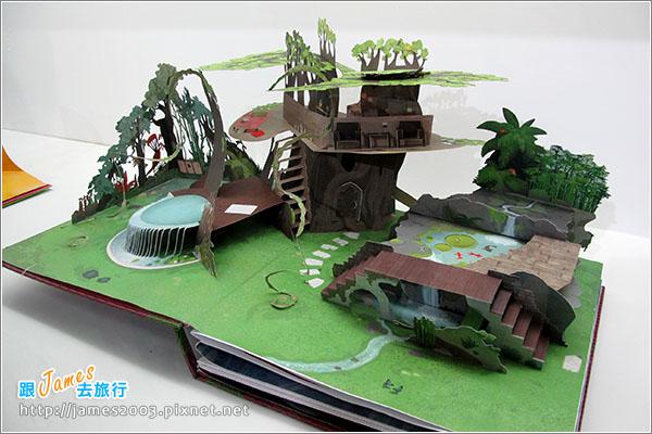 台中文化創意園區-立體書的異想世界展覽02