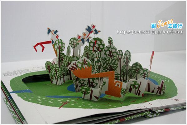 台中文化創意園區-立體書的異想世界展覽03