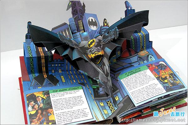 台中文化創意園區-立體書的異想世界展覽05