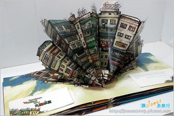 台中文化創意園區-立體書的異想世界展覽06
