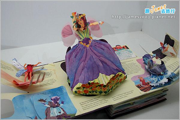 台中文化創意園區-立體書的異想世界展覽10