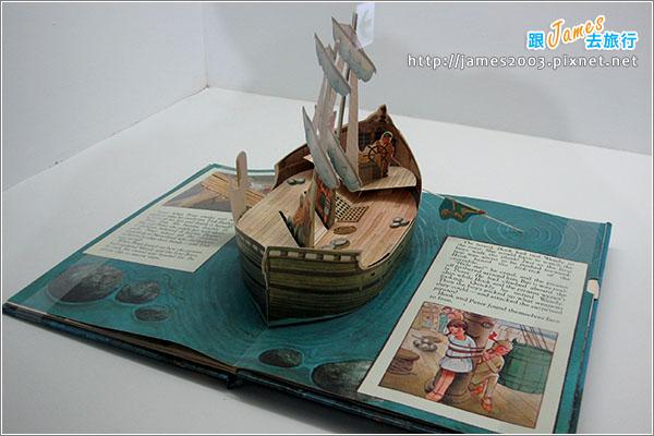 台中文化創意園區-立體書的異想世界展覽13