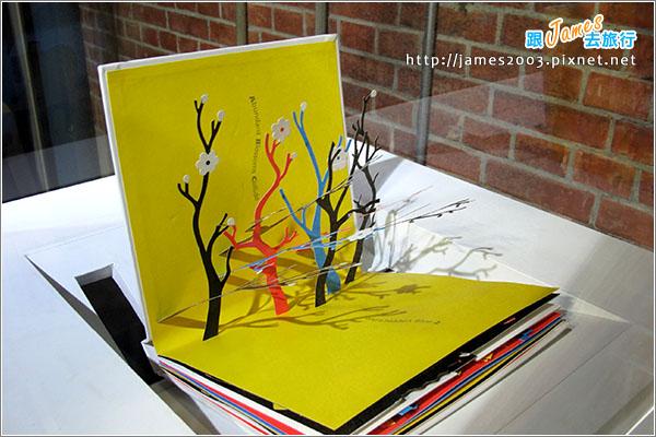 台中文化創意園區-立體書的異想世界展覽14
