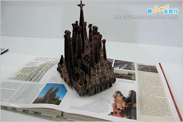 台中文化創意園區-立體書的異想世界展覽18