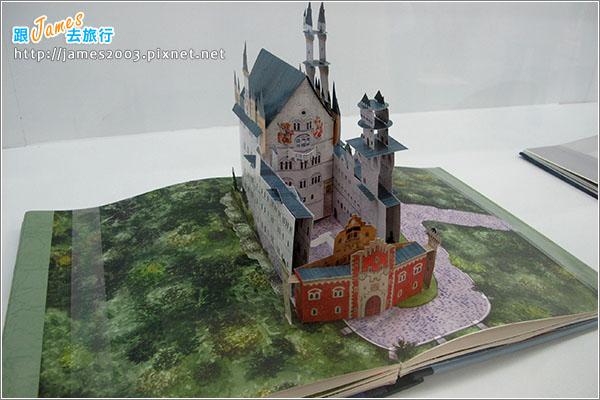 台中文化創意園區-立體書的異想世界展覽19