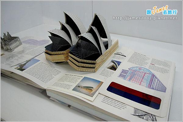 台中文化創意園區-立體書的異想世界展覽20