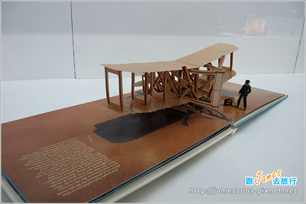 台中文化創意園區-立體書的異想世界展覽23