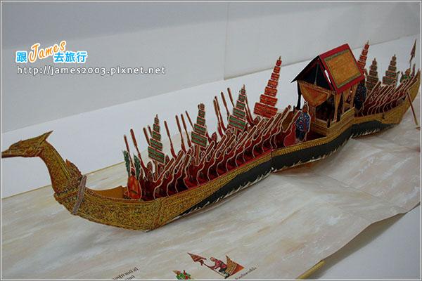 台中文化創意園區-立體書的異想世界展覽25