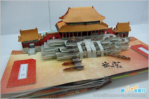 台中文化創意園區-立體書的異想世界展覽27