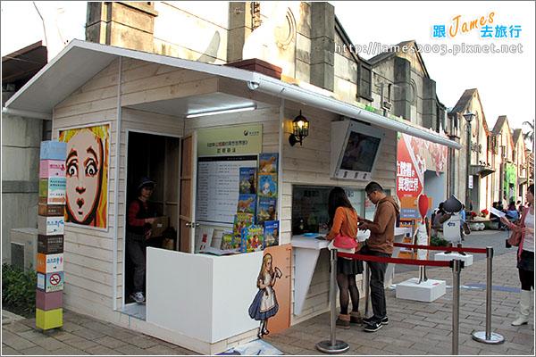 台中文化創意園區-立體書的異想世界展覽31
