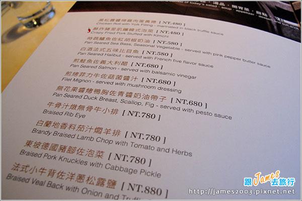 台中金典綠園道_QTRO 闊特概念餐廳28