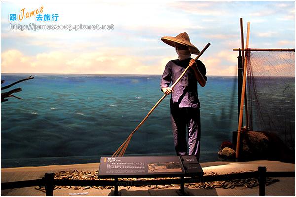[台北] 國立海洋科技博物館_八斗子_碧砂漁港08