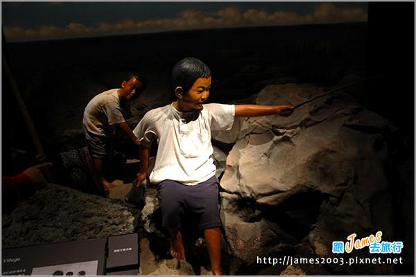 [台北] 國立海洋科技博物館_八斗子_碧砂漁港09