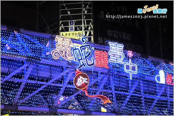 2013台中燈會-文心森林公園元宵燈會_18