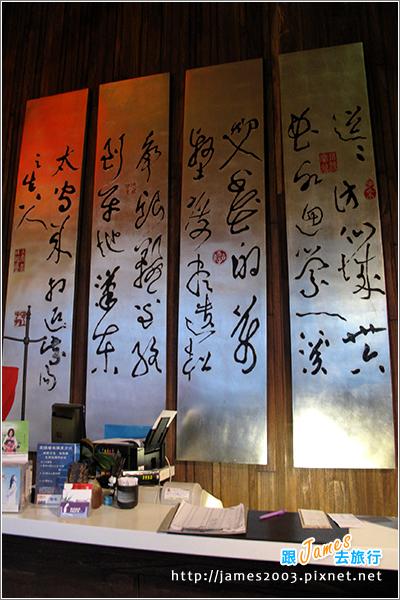 台中_八豆食府壽喜燒專門店(公益店餐廳美食) 03
