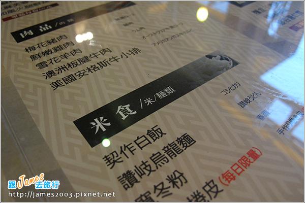 台中_八豆食府壽喜燒專門店(公益店餐廳美食) 08