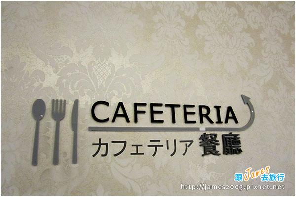 台北旅店飯店_馥華商旅00005