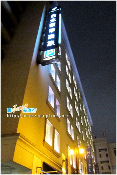 台北旅店飯店_馥華商旅00022