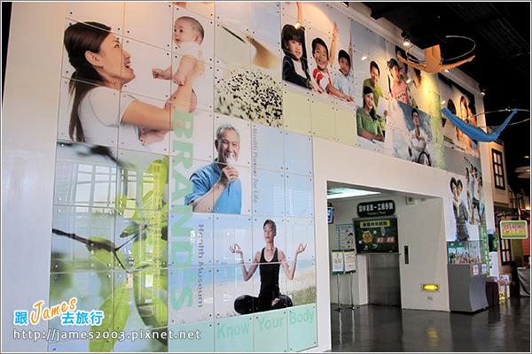 [彰化-觀光工廠]白蘭氏健康博物館-旅遊-雞精-彰濱工業區2