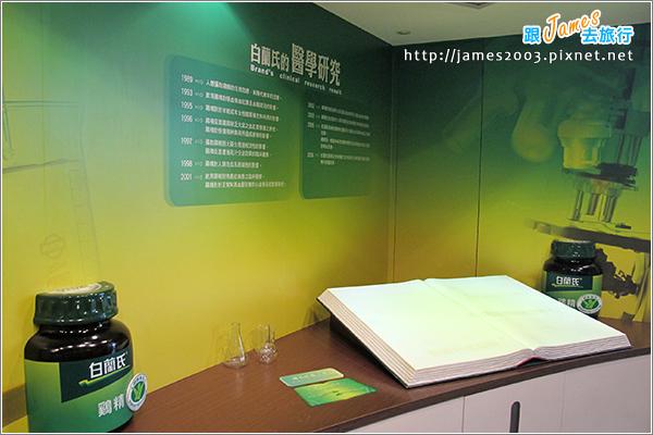 [彰化-觀光工廠]白蘭氏健康博物館-旅遊-雞精-彰濱工業區4