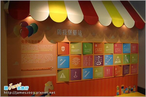 [彰化-觀光工廠]白蘭氏健康博物館-旅遊-雞精-彰濱工業區6
