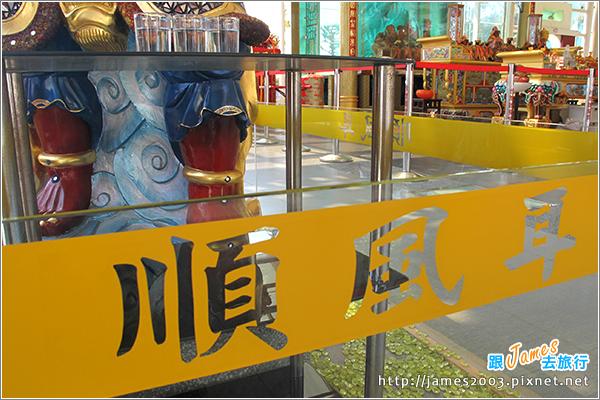 [彰化鹿港] 玻璃媽祖廟『護聖宮』&台灣玻璃館-觀光工廠-彰濱工業區15