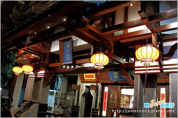 台中茶店_春水堂08