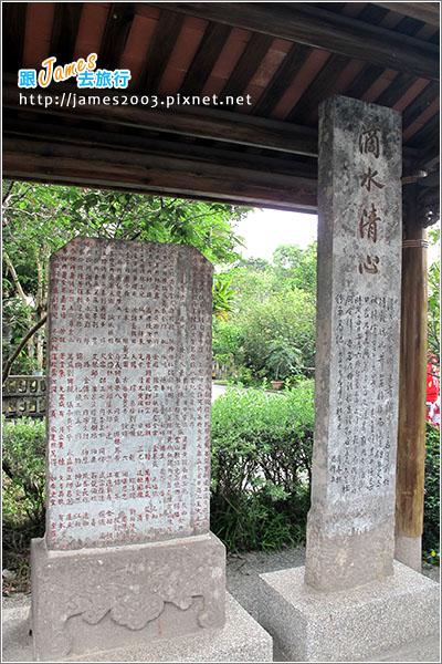 [彰化旅遊] 社頭清水岩寺09