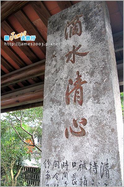 [彰化旅遊] 社頭清水岩寺10
