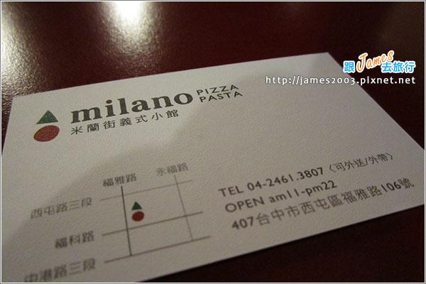 [台中美食] 米蘭街義式小館021