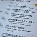 [台中美食] 帕帕咪歐義式廚房015.JPG