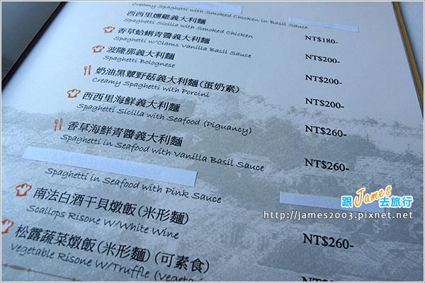 台中圖書館美食-亞維農莊園料理_國立公共資訊圖書館18.JPG