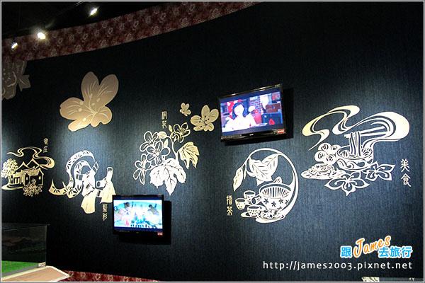 苗栗客家文化園區10.JPG