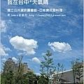 國立公共資訊圖書館~亞維農莊園料理