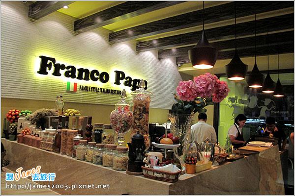 [台中餐廳] 法藍爸爸義式餐廳 001.JPG