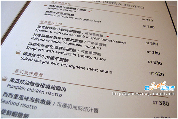 [台中餐廳] 法藍爸爸義式餐廳 018.JPG