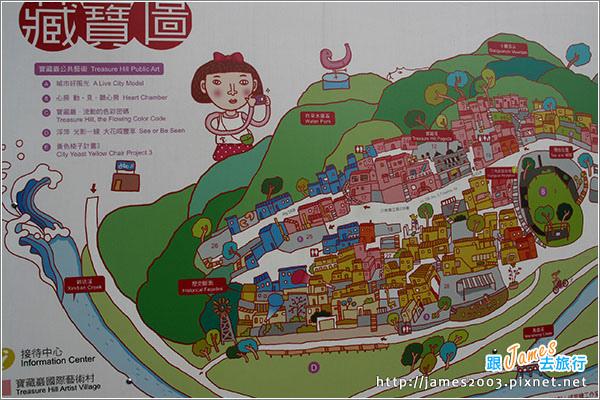 台北好玩-寶藏巖國際藝術村001.JPG