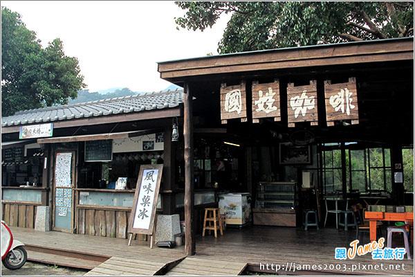[南投景點] 國姓咖啡與糯米橋12.JPG