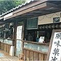 [南投景點] 國姓咖啡與糯米橋13.JPG