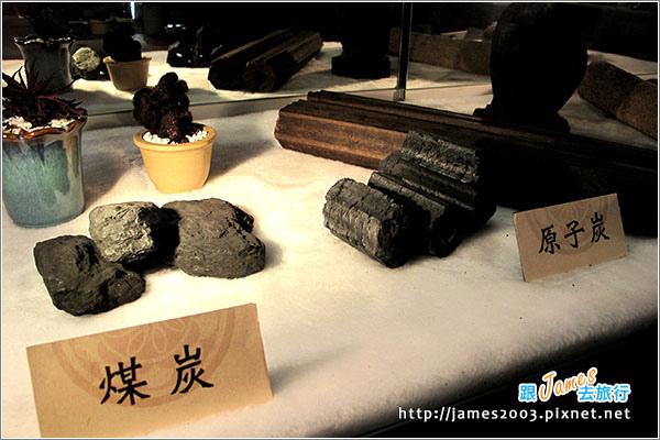 [南投景點] 國姓驛站炭雕藝術博物館與向陽咖啡03.JPG