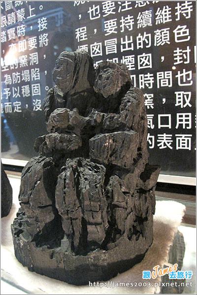 [南投景點] 國姓驛站炭雕藝術博物館與向陽咖啡04.JPG